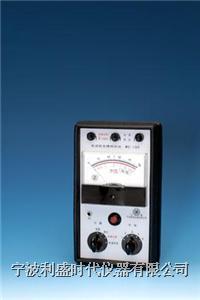 MC-100电动机故障检测仪 MC100