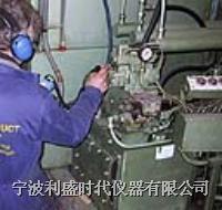 美国UE2000超声波检测系统(气体泄漏/轴承润滑状态/疏水阀/漏电放电/密封检测等) UE2000/UE550/UE10000