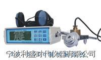 ZB-5000智能数字漏水检测仪 ZB-5000