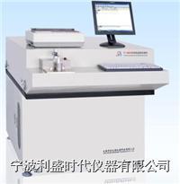 TY9510型光电直读光谱仪(铝合金)