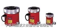 RCH系列中空式油压缸(台湾-马尔禄) RCH-120、RCH121、RCH1211、RCH123、RCH202、RCH206