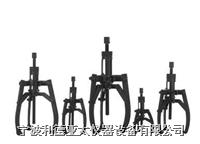 BETEX MSP系列机械拉马 MSP 2/3-120  MSP 2/3-180  MSP 2/3-270
