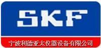 SKF红外测温仪,SKF测振笔,SKF掌上分析仪,SKF电子听诊器产品目录 SKF红外测温仪,SKF测振笔,SKF掌上分析仪,SKF电子听