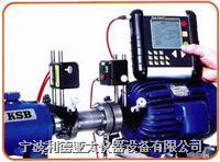 EASY LASER D450激光对中仪 D450