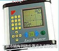 Easy-Balancer现场动平衡仪  瑞典产 Easy-Balancer