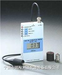 日本SHOWA便携式振动计1332B SHOWA1332B