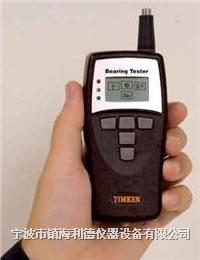 BT2100轴承故障检测仪 BT2100