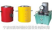 WDJQ-320电动千斤顶 WDJQ-320