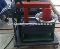 智能轴承加热器SMBG-14 SMBG-14