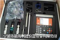 CXBalancer型现场动平衡仪 中国总代理 CX Balancer