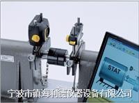FAG Top-Laser INLINE2激光对中仪 中国总代理 Top-Laser INLINE2
