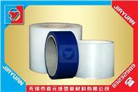 PE透明保护膜 SD-302