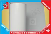 铝材保护膜 铝门窗保护膜 门窗保护膜 SD-9987