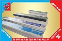 PE塑钢型材保护膜|型材保护膜|镀铝型材保护膜|塑钢型材保护膜 SD-221