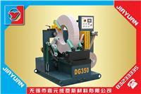 机用皱纹夹丝复合纸 WX8005