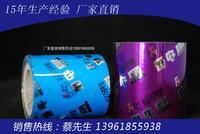轮胎包装膜 SD-601