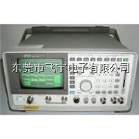 HP8960/E5515C!HP8960/E5515C手機綜合測儀HP8960小兵R HP8960/E5515C!HP8960/