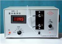 紫外检测仪 HD-3