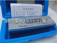 日本富士FSK FLBI-200,条形水平仪,FSK FLBI-200,FSK FLBI-200