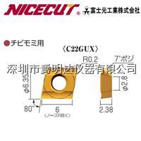 Japan Chamfer cutting blade C22GUX NK1010 NK2020 NK3030