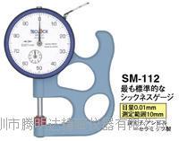 日本得樂TECLOCK厚薄規SM-112 SM-112