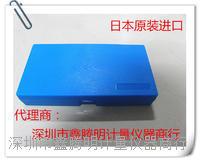 特价销售GS-701N日本TECLOCK橡胶硬度计