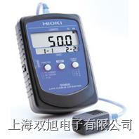 3660LAN电缆测试仪合肥 滁州 蚌埠 淮南