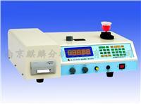 铜合金元素分析仪 BS1000
