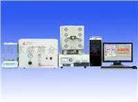 台式管状红外铸造分析仪 HW2000E(D)