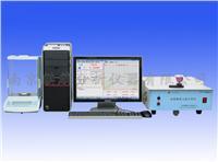 化学元素分析仪 QL-BS1000A