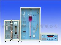 锌合金碳硫仪 QL-CS20H