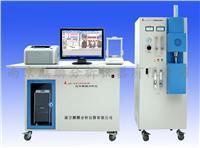 铁合金分析仪器 HW2000B