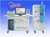 粉末专用高频红外碳硫分析仪