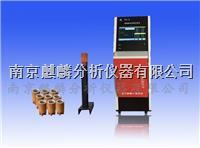 QL-TS-8型铁水检测设备 QL-TS-8型