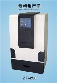 ZF-258型全自动凝胶成像分析系统 ZF-258型