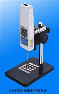 SPF型按鍵專用測試機架