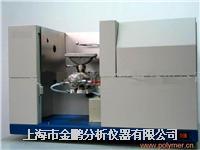AA9000火焰原子吸收光谱仪经济型  AA9000