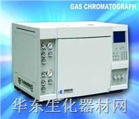 气相色谱仪 GC-9310
