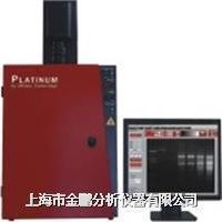 凝胶成像系统  UVI Platinum / Explorer 系列
