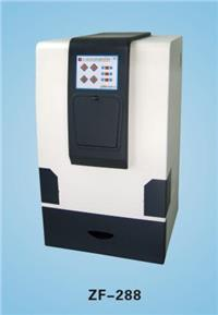 ZF-288型全自动凝胶成像分析系统  ZF-288型