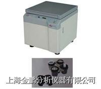 TDL-5-A低速大容量多管离心机 TDL-5-A
