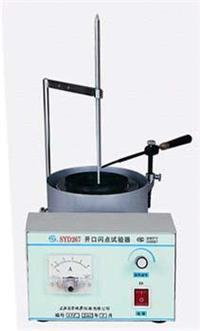 SYD-267开口闪点试验器 SYD-267