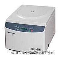 台式大容量冷冻离心机 TDL-5M、TDL-8M型