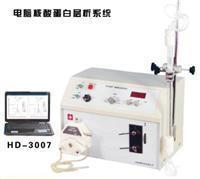 核酸蛋白检测仪 HD-3007型