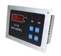 WJ-6型智能风速风向仪(嵌入式/面板式) WJ-6型智能风速风向仪(嵌入式/面板式)