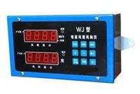WJ型电接风速风向仪(挂壁式/台式) WJ型电接风速风向仪(挂壁式/台式)