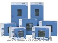 DHG-9055(A)电热鼓风干燥箱 DHG-9055(A)