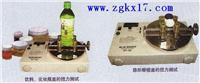 HT-10型瓶盖扭力测试仪 HT-10型瓶盖扭力测试仪