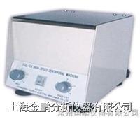 高速台式电动离心机 TGL-16型
