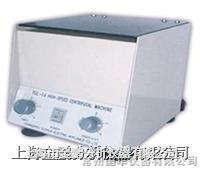 YXJ-2型高速台式电动离心机 YXJ-2型